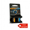 Multitask agent for closed heating systems Kotlovit (S)